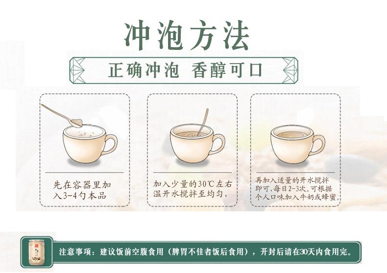 桂坊老街 红豆薏米粉薏仁粉粥 五谷杂粮代餐粉500g15张