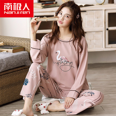 Antarctic pajamas female spring and autumn cotton long sleeve Korean version of fat mm plus fertilizer XL 200 kg home service suit