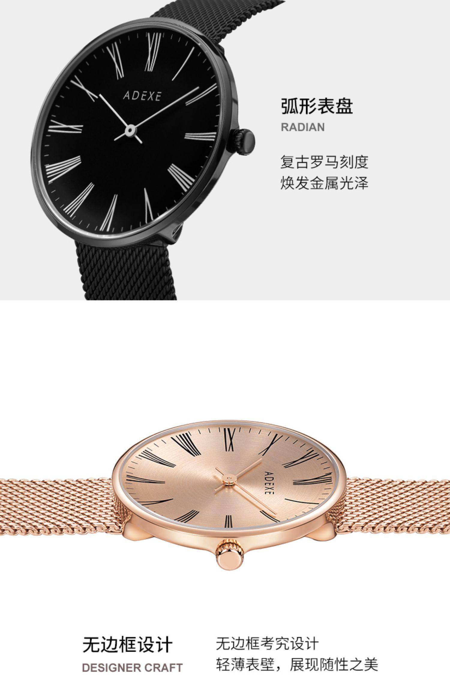 ADEXE英国小众手表情侣手表一对dw时尚简约潮流男女表礼物DW手表商品详情图