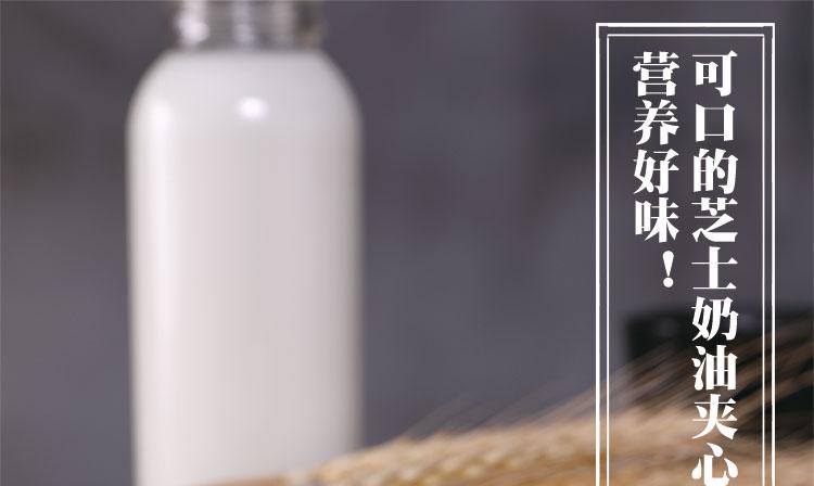 【网红早餐点心】芝士夹心蛋糕500g整箱