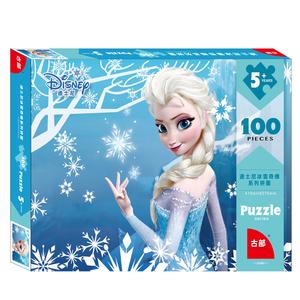 冰雪奇缘拼图儿童5-6-7-8-10岁9益智玩具平图女孩100片200片300片