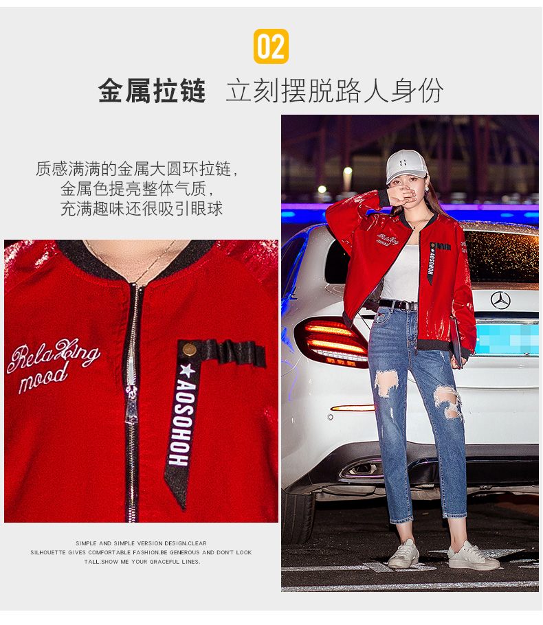 Embroidered jacket women thicken 2020 new autumn and winter Korean version of loose short long-sleeved baseball uniform spring and autumn tide 49 Online shopping Bangladesh