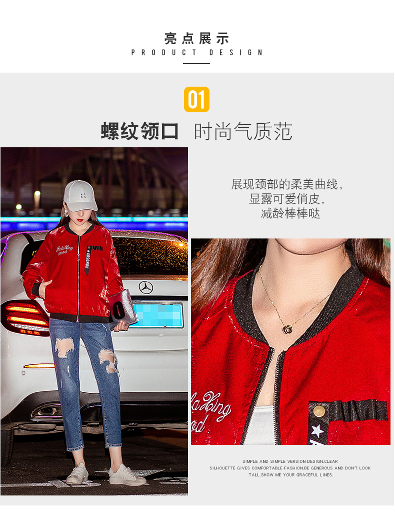 Embroidered jacket women thicken 2020 new autumn and winter Korean version of loose short long-sleeved baseball uniform spring and autumn tide 48 Online shopping Bangladesh