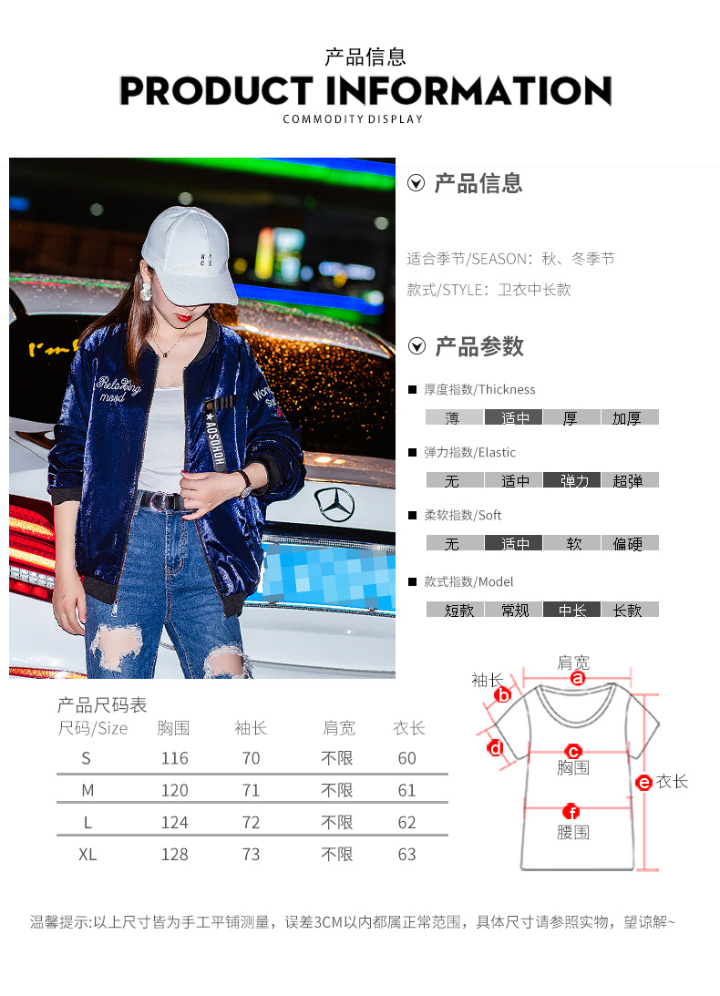 Embroidered jacket women thicken 2020 new autumn and winter Korean version of loose short long-sleeved baseball uniform spring and autumn tide 51 Online shopping Bangladesh