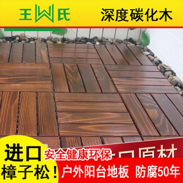 Usd 6 47 Carbonized Anti Corrosion Wood Veneer Outdoor