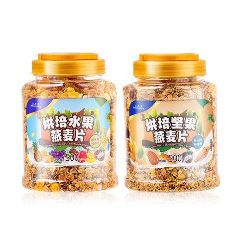 贝养颂混合坚果水果燕麦片冲饮即食营养早餐麦片干吃代餐烘培玉米
