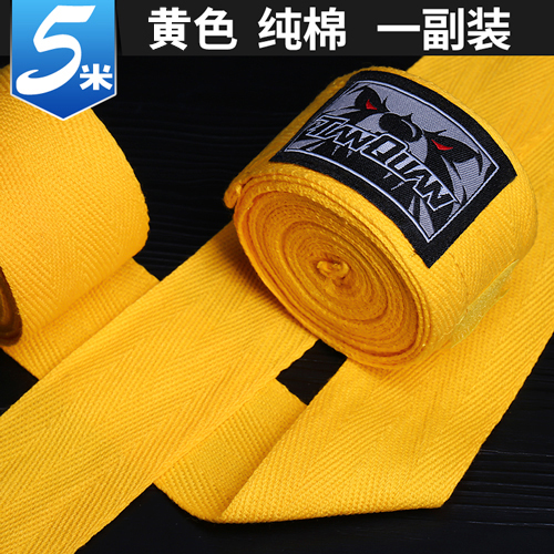 YELLOW 5 METERS (ONE COTTON PAIR)