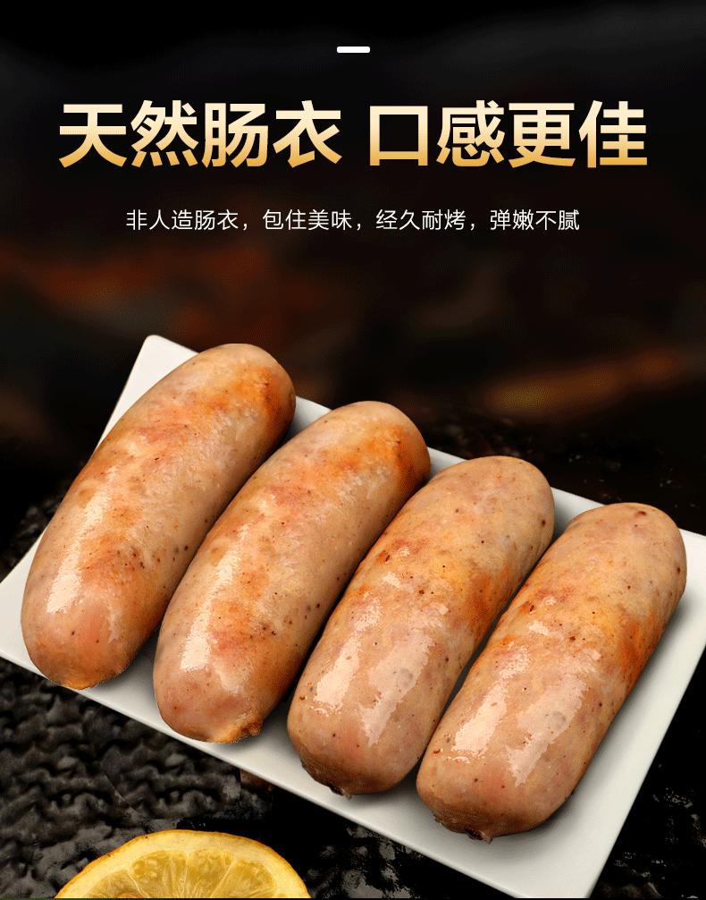 """0根!九岭夼火山石纯肉烤肠"""""""