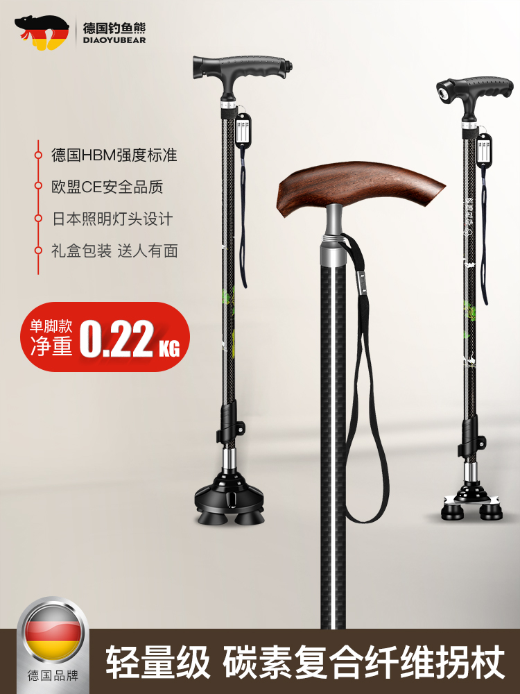 Fishing bear old man 杖 stick carbon ultra-light telescopic cane non-slip seniors 杖 stick carbon fiber crutch 棍 stick