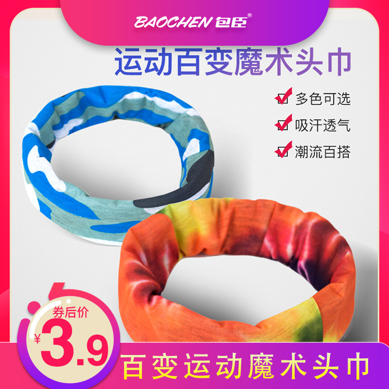 Magic scarf sports equipment hip-hop collar fishing outdoor sunscreen full face mask male neck set riding scarf female