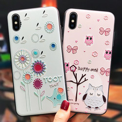 Huawei glory 20 phone shell 20s 30s youth version of the influx of female models play3 10 cute cartoon frosted V20 V10 all-inclusive popular brands of soft silicone 20i 20pro small fresh thin cover slip relief