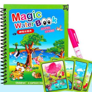 儿童神奇水画本反复涂鸦画画本魔法画本宝宝涂色清水涂鸦幼儿园