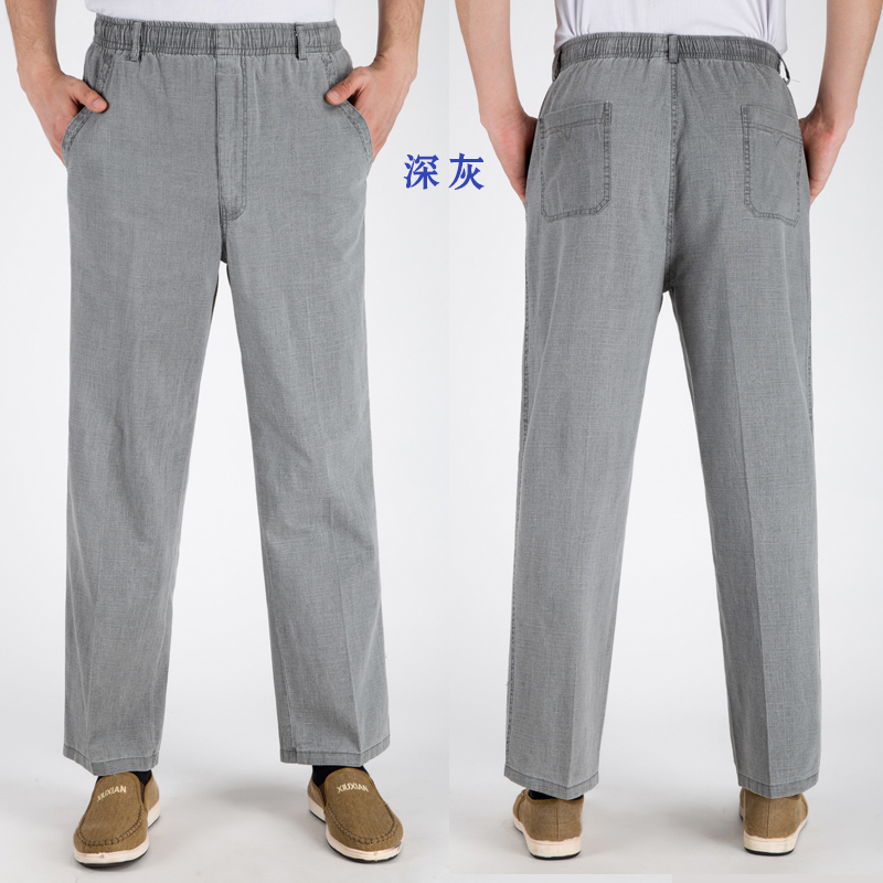 c3a5cb786107b ... Middle-aged and old high waist linen breathable men s trousers large  size loose summer thin ...