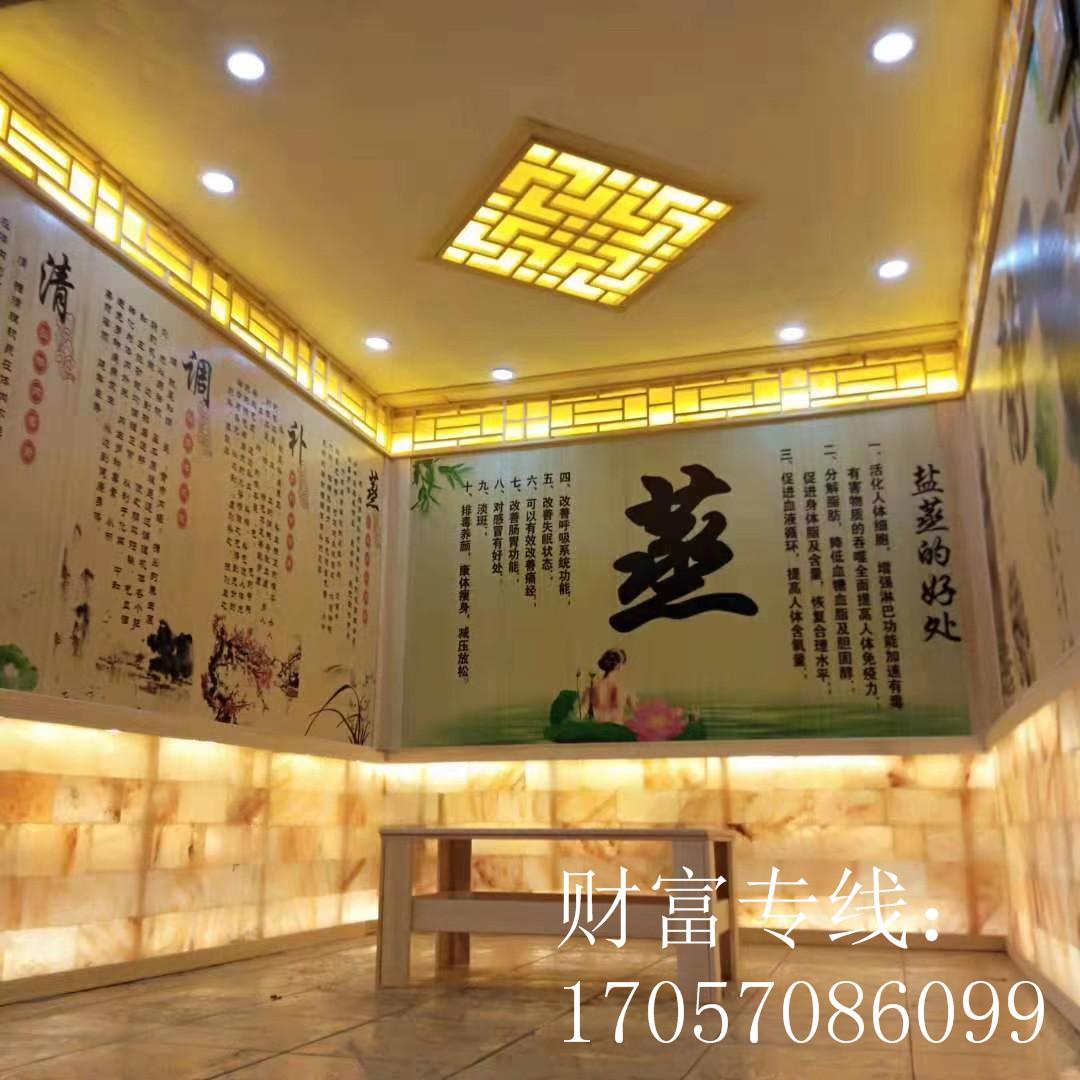 湖州市新闻√您还在安装韩式汗蒸房吗?