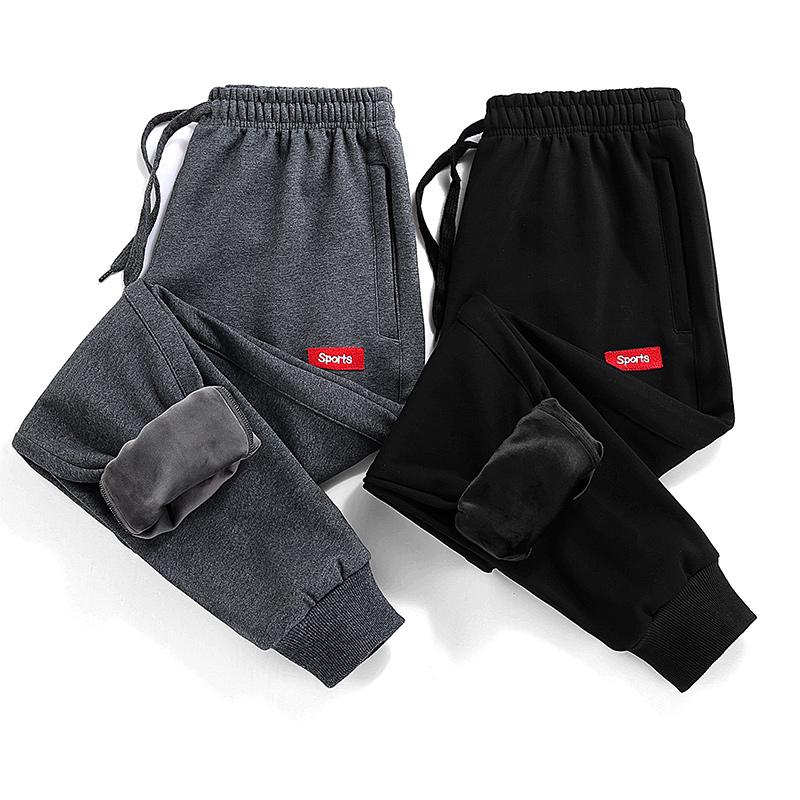 【纯棉加绒加厚】男士休闲裤运动裤哈伦小角