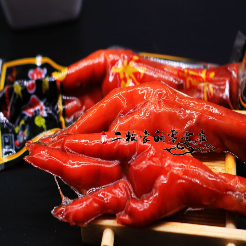 Chicken Feet Lo Mei Spiced Spicy Country A Whole Box