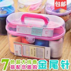 Household mini portable sewing box set sewing sewing sewing bag large hand sewing needle and thread storage box