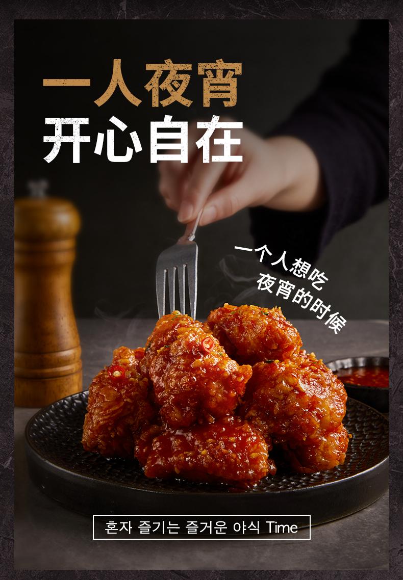 韩国希杰旗下 必品阁bibigo 韩式微波炸鸡 200g*5盒 图8