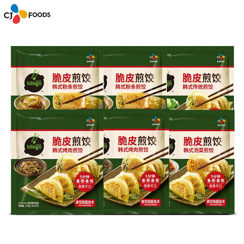希杰必品阁bibigo泡菜烤肉粉条脆皮煎饺250g*1袋韩式风味锅贴饺