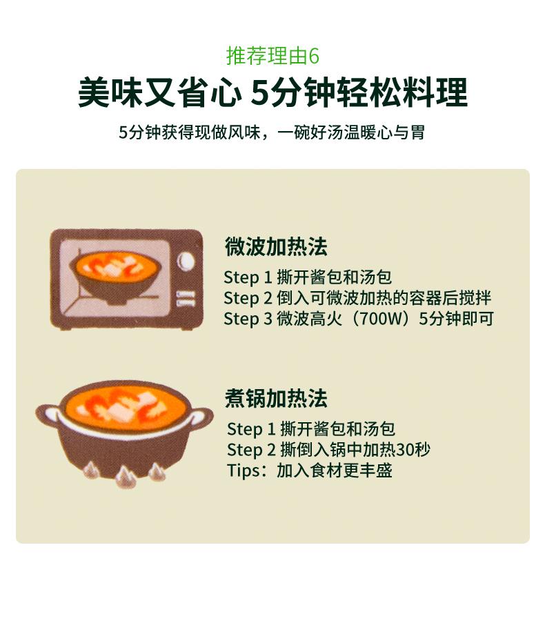 韩国CJ希杰旗下 必品阁 韩式部队火锅+泡菜汤 4袋 券后58.6元包邮 买手党-买手聚集的地方