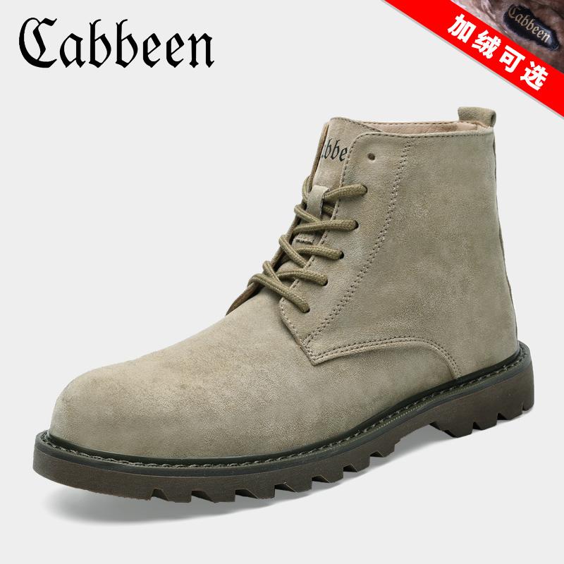 【加絨款可選】專柜同款:卡賓 男士英倫風馬丁靴 139元包郵(339-170元券-30津貼)