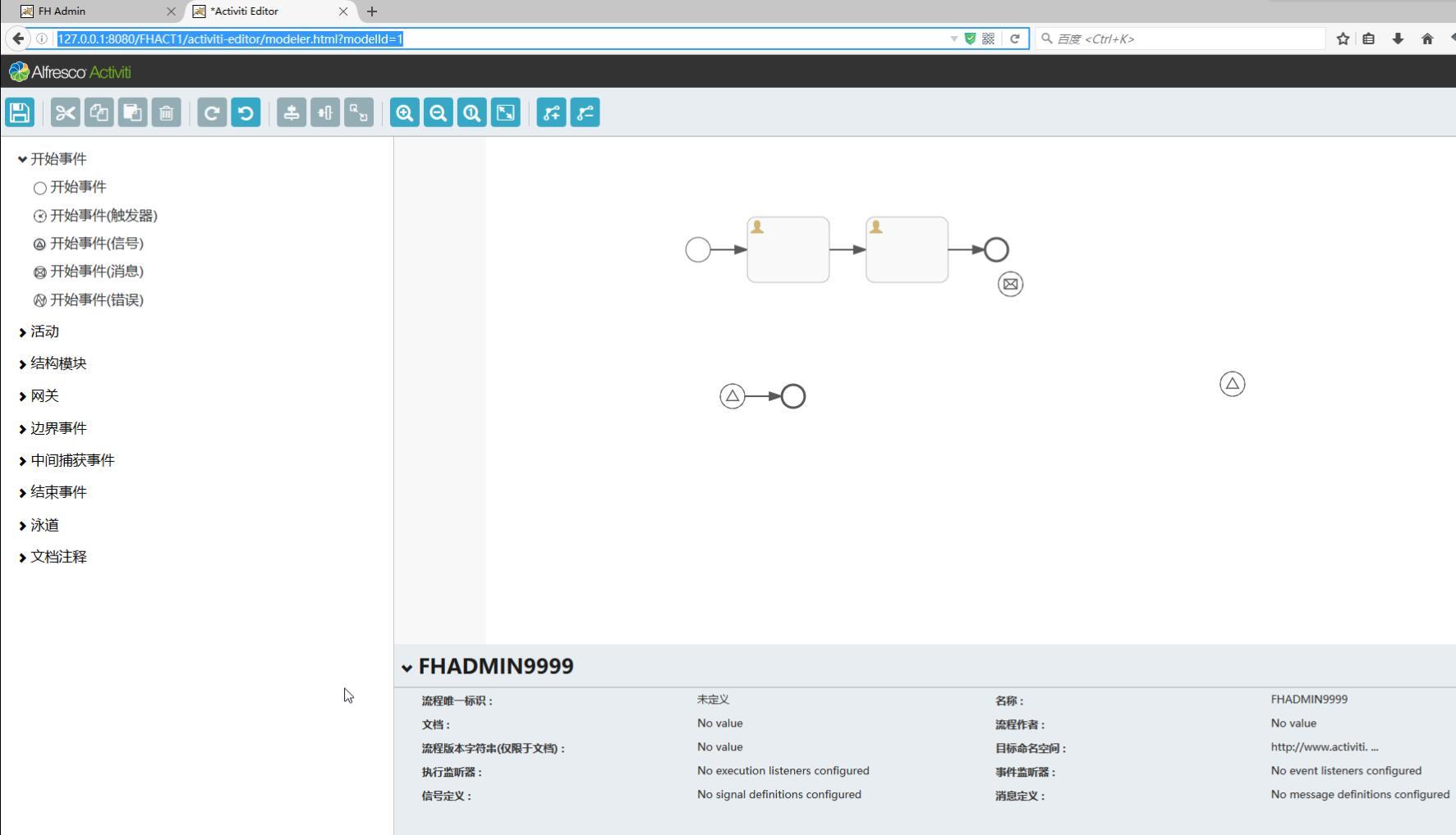 activiti工作流的web流程设计器整合视频教程