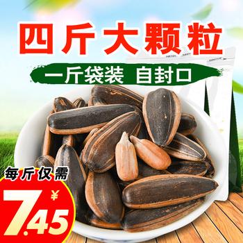 Семечки дыни,  4 цзин, единица измерения веса карамель семена гора грецкие орехи больше вкус пять ладан оригинал подсолнечник семена оптовая торговля масса не- только только 5 цзин, единица измерения веса пакет наряд, цена 411 руб