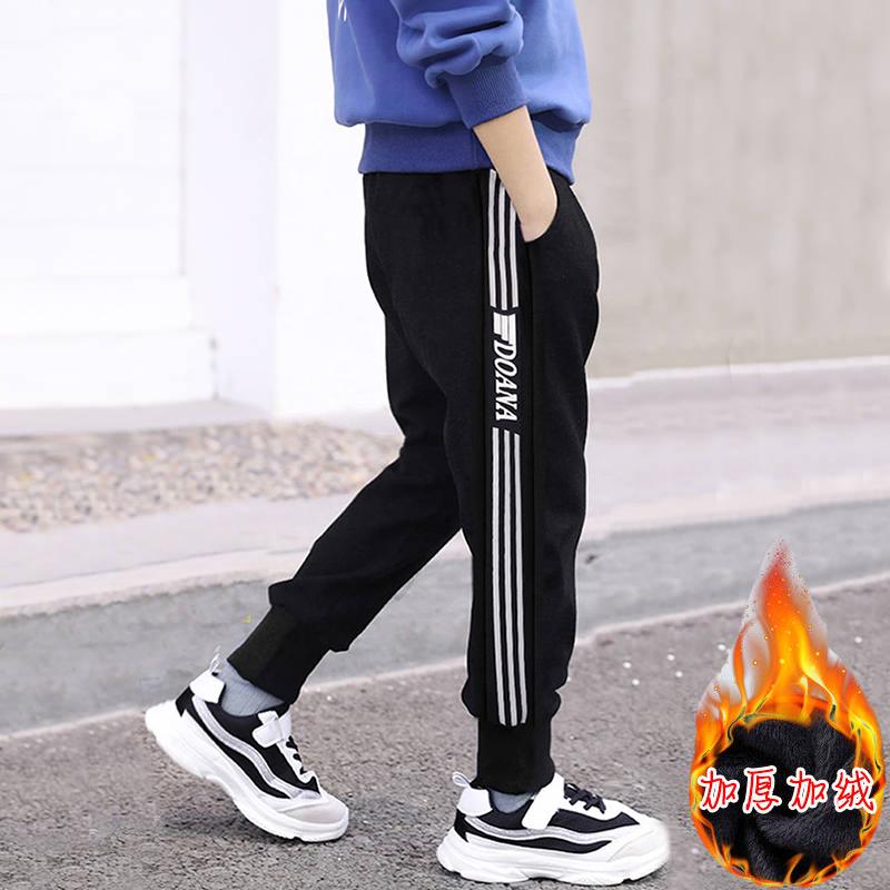 男童运动裤加绒加厚棉裤保暖裤冬装