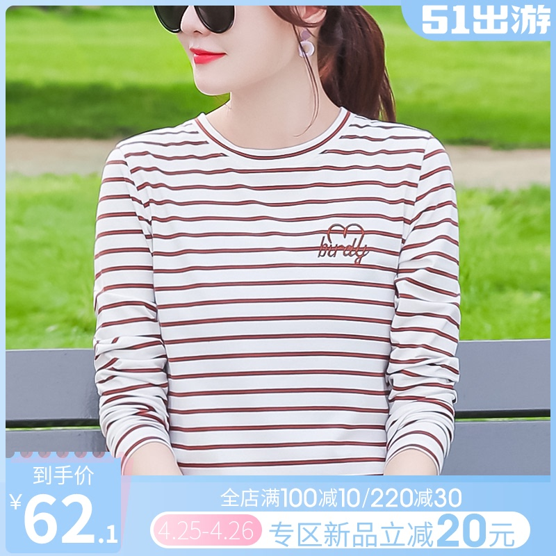 2pcs) Striped long-sleeved t-shirt women 2020 autumn and winter new versatile loose casual cotton base shirt foreign air