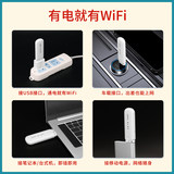 ZTE portable wifi unlimited data mobile card 4G router notebook wireless Internet access card tray car wifi portable network card hotspot usb computer network card Internet treasure