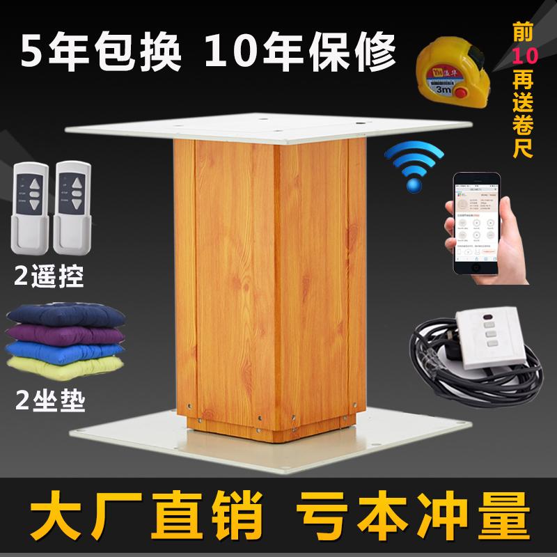 Татами поднять электрический большой алюминий Подъемный стол, подъем татами, бытовая платформа, подъёмник для подъема
