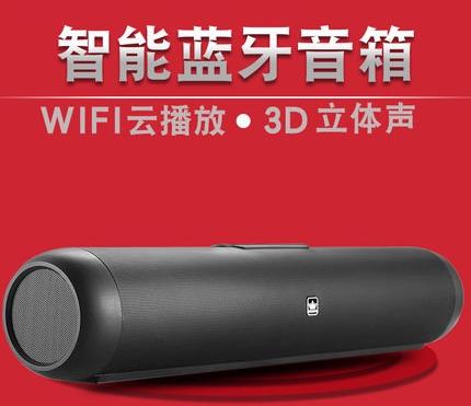 特实惠 金冠H1智能音箱蓝牙WiFi网络蓝牙音响 低音炮 拆机DIY电池和喇叭 WIFI