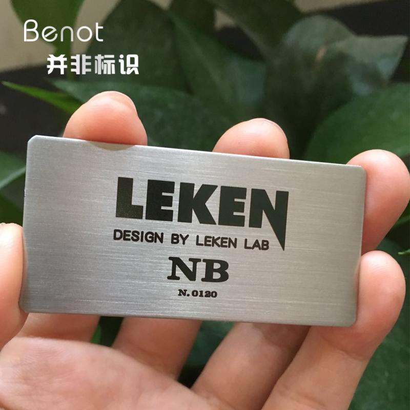 Các nhà sản xuất tùy chỉnh kim loại laser khắc thép không gỉ gương dấu tùy chỉnh chải thép không gỉ ăn mòn bảng tên khắc - Thiết bị đóng gói / Dấu hiệu & Thiết bị
