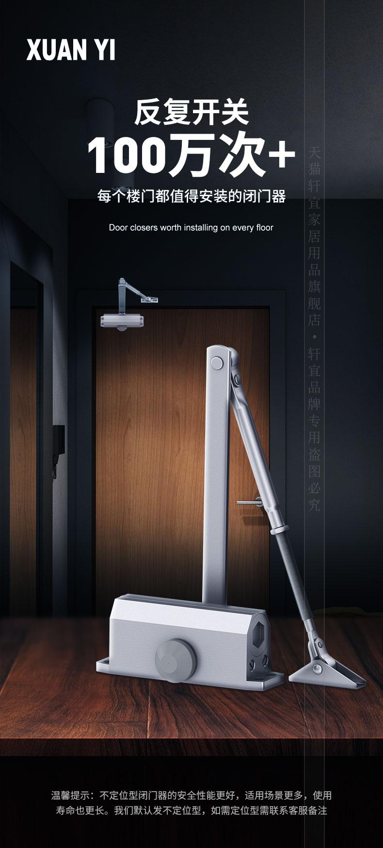 液压缓衝闭门器静音家用木门免打孔室外隐形防火铁门自动关门神器详细照片