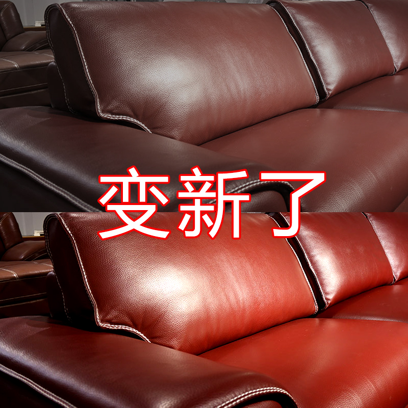 Leather leather leather cleaner rub leather sofa care maintenance oil  household luxury package cleaning agent decontamination