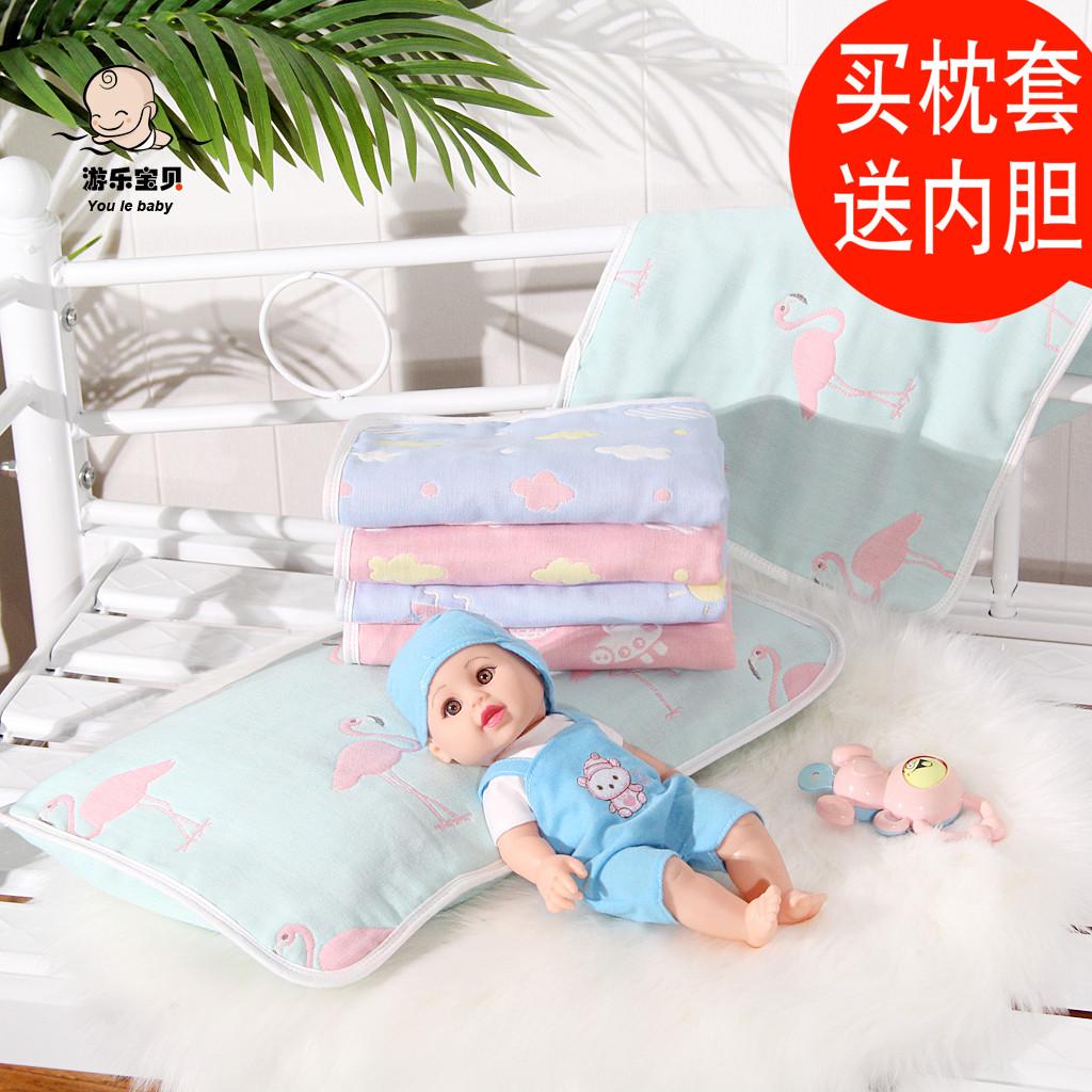 Áo gối trẻ em cotton hoạt hình sáu lớp gạc cotton bé gối bé bé dày thoáng khí mồ hôi - Gối trường hợp