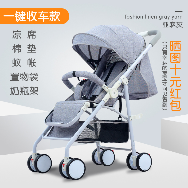 Stroller stroller can sit and sleep in summer folding ultra-light small two-way breathable light high view stroller