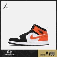 Jordan официальный AIR JORDAN 1 MID (GS) AJ1 движение большого мальчика детская обувь 554725