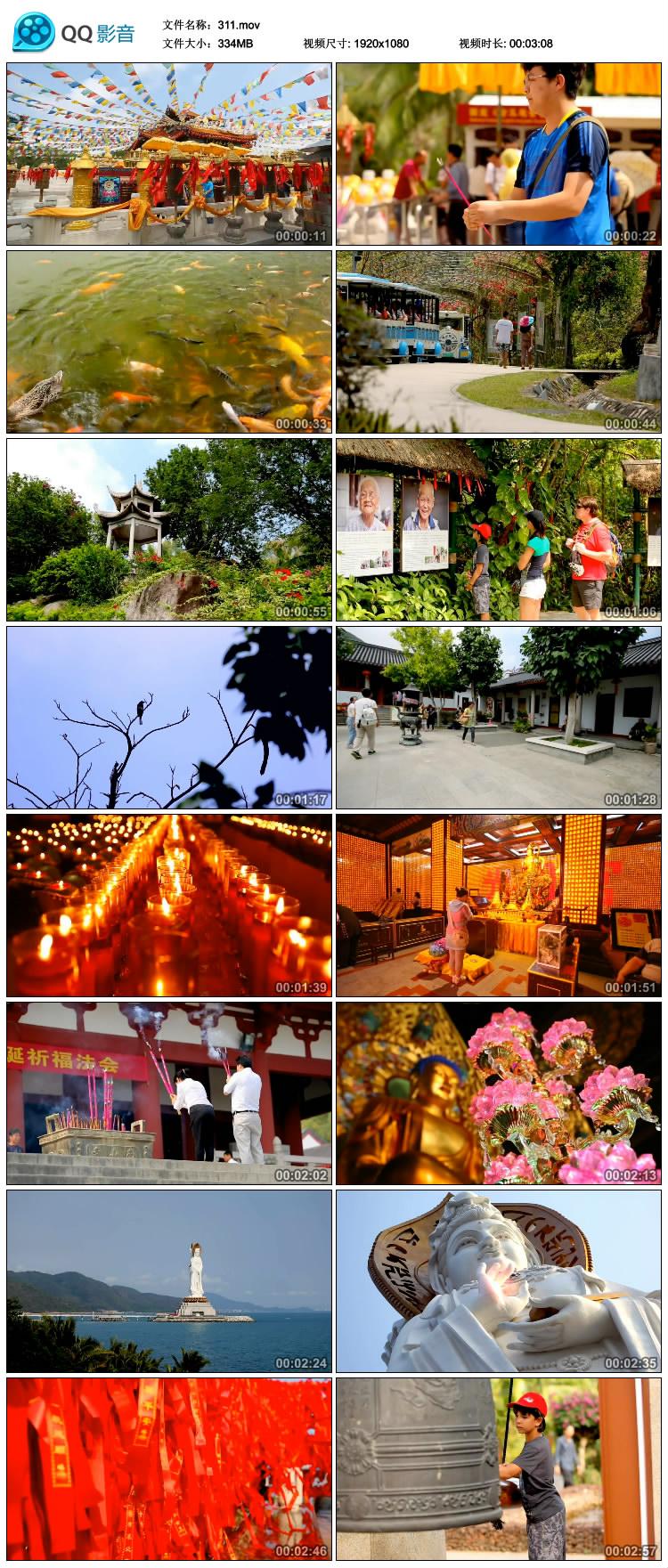 海南三亚旅游观光景点风土习俗实拍高清视频素材