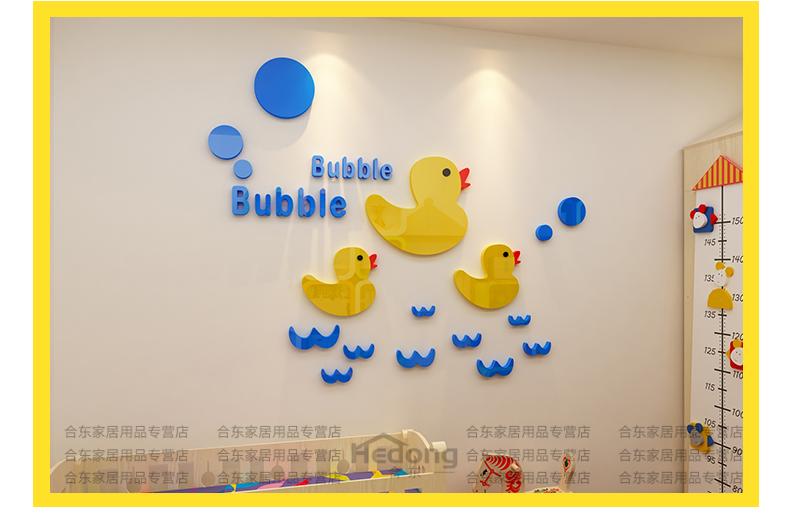 Cartoon children room bathroom tile bathroom toilet natatorium decoration 3 d waterproof wall stickers, stickers