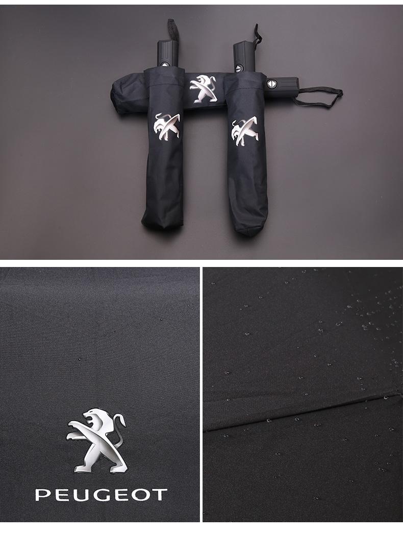 Dù che mưa nắng  logo sư tử Peugeot - ảnh 21