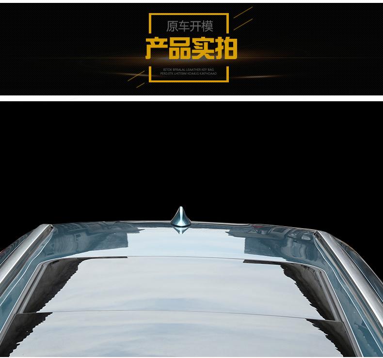 Ăng ten vây cá Peugeot 3008 All new và 5008 2018 - ảnh 17