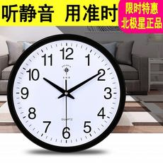 Polaris living room simple modern wall clock home silent clock bedroom clock classroom electronic atmospheric quartz clock