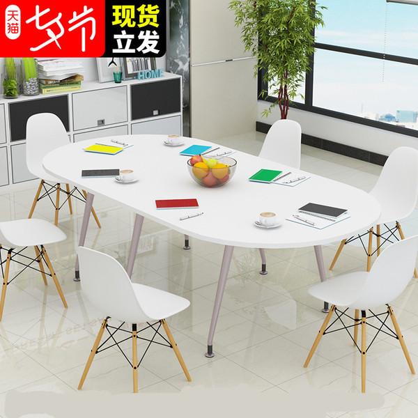 椭圆形会议桌长桌简约办公桌员工培训小型职员接待洽谈桌椅组合