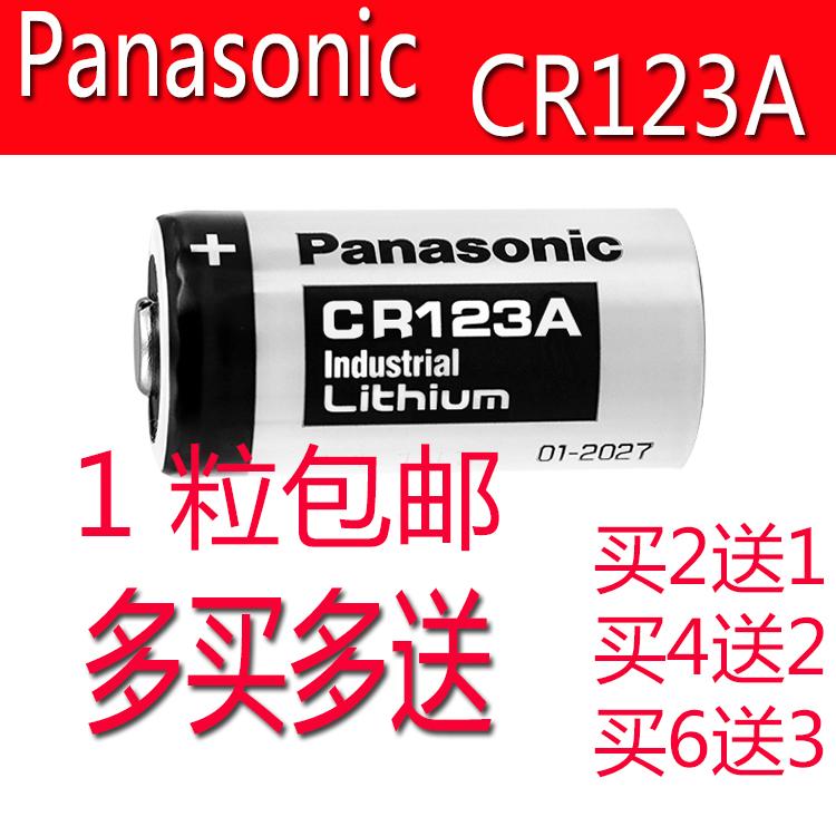 胶片相机专用CR123A电池奥林巴斯u1u2柯尼卡bigmini康泰时t2tvs8