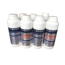 SP-751 Japan three-color anilox roller cleaning agent lotion stripping agent