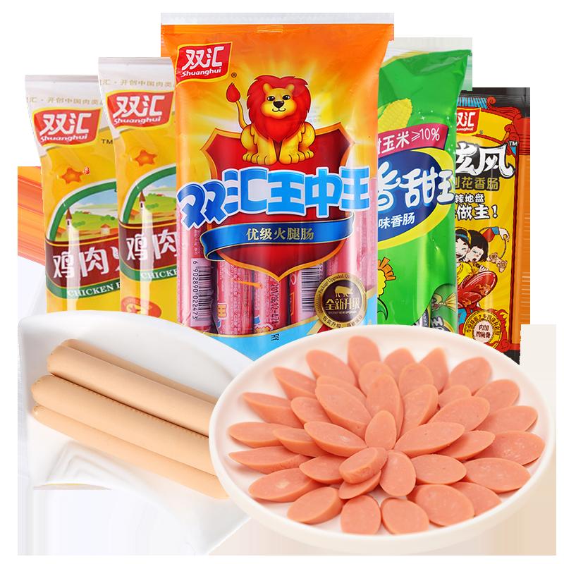 【双汇】优质鸡肉火腿肠组合5袋