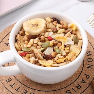 每日坚果干吃水果燕麦