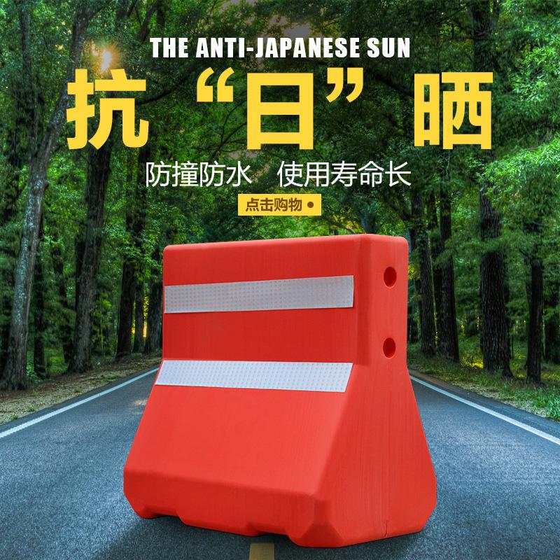 路安交通设施56cm优质红白隔离墩塑料小水马隔离栏防撞墩A分道栏