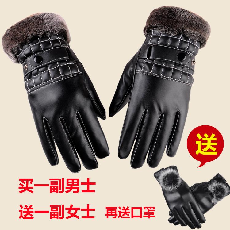 男士保暖皮手套加绒女士全皮摩托车户外防风防水防寒全掌触屏情侣